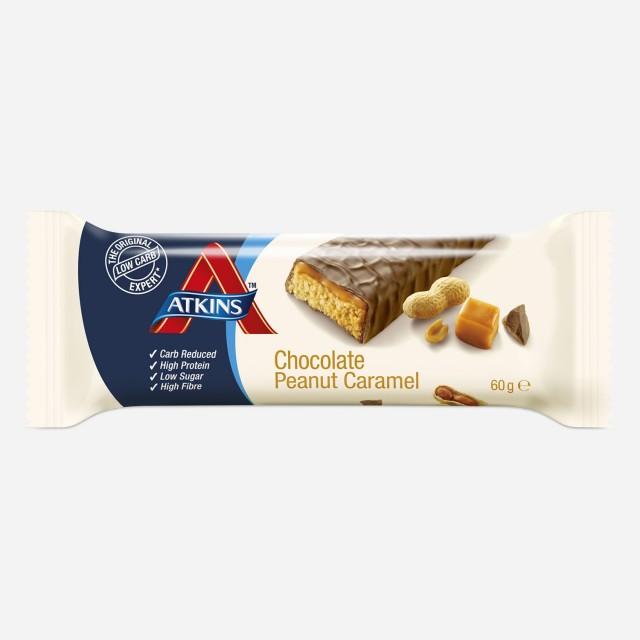 atkins-adv-Chocolate-Peanut-Caramel-ny-2016-f3f3f3.jpg